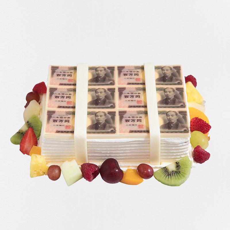 kitt_cake_0008_money_cake